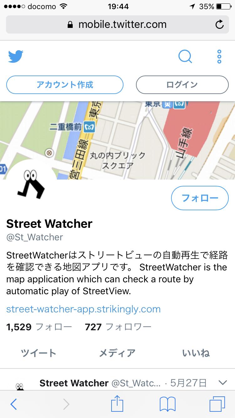 地図アプリ、何使ってますか?