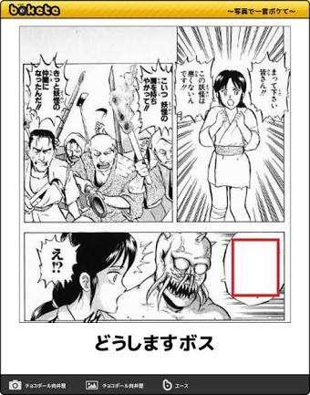 漫画「アウターゾーン」読んでいた方〜♪