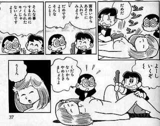 過激すぎる?「少年ジャンプ」のお色気表現に賛否 「息子には読ませない」「エロは成長に必要」