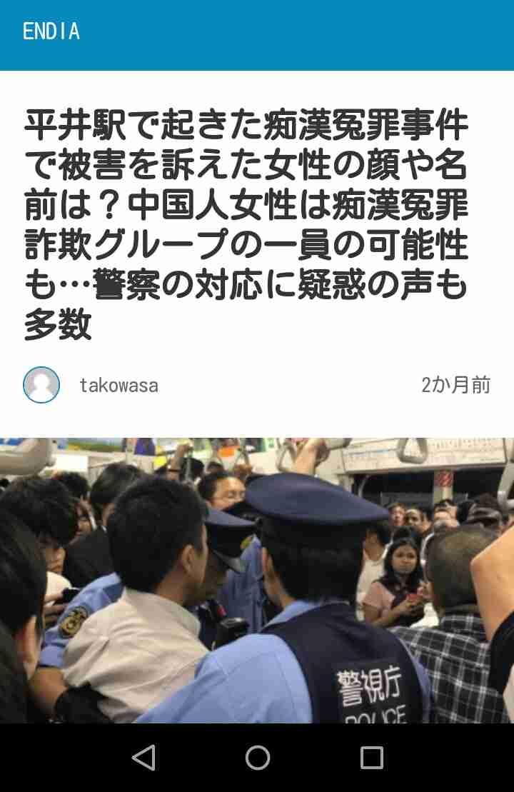 英国地下鉄、日本と違う「痴漢冤罪」への対応、いきなり警察に引き渡すことはしない