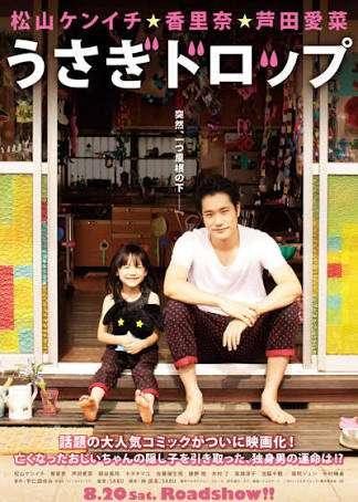 芦田愛菜、活字中毒で心配「読むものがないときは調味料の裏とか読む」