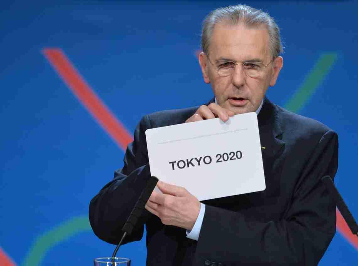 2020年の私へ