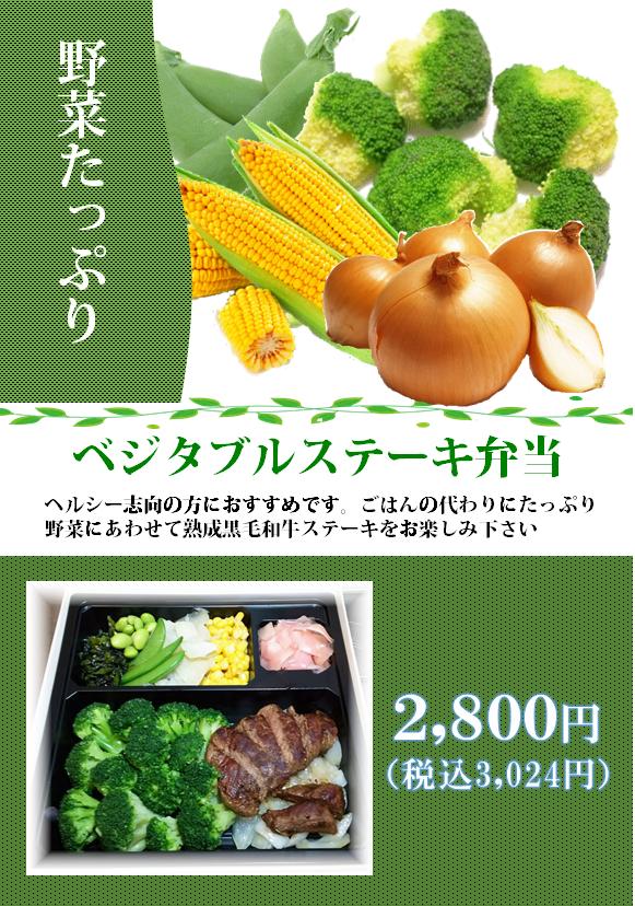 買う人はいる?新大阪駅で販売されている「3万円の駅弁」が話題に