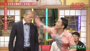 満島ひかり、心に残る口説き文句を披露「ジブリみてぇな名前だな」