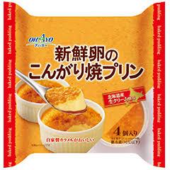 とろとろプリンが増えているのに... 日本人の7割は、「かたい」のがお好き