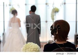 周りが結婚して寂しい人
