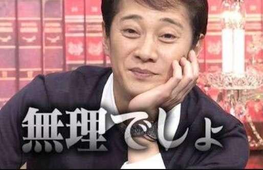 夏祭り会場で9歳児の顔蹴る 大津、容疑の会社員(31)逮捕