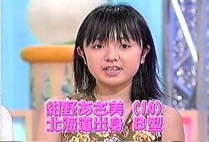紺野あさ美元アナ 第1子妊娠、10月出産へ 夫はヤクルト杉浦稔大