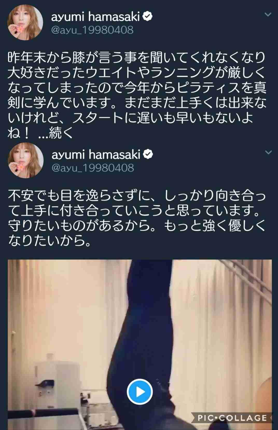 浜崎あゆみ『24時間テレビ』マラソンランナー起用の仰天プラン