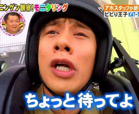 中丸雄一について語ろう!