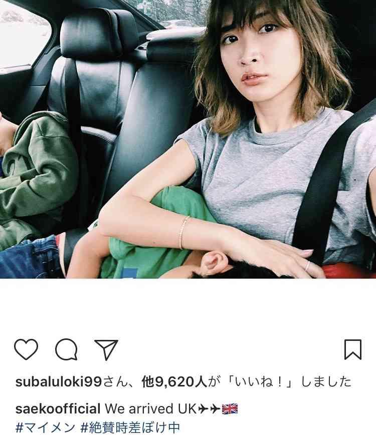 山田優、紗栄子、スタローン姉妹らの豪華集合写真が話題に「美女しかいない」