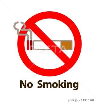 極度の嫌煙家の方いますか?