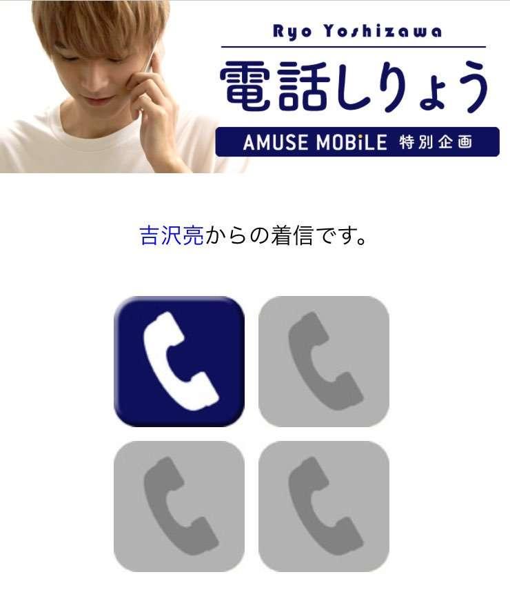 携帯大手3社に物申したい!!!