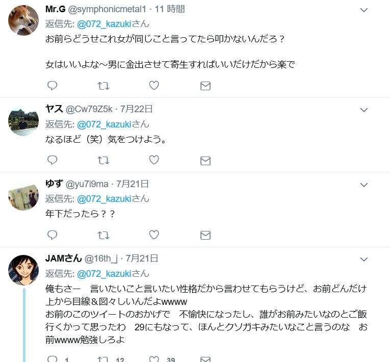 「恋愛感情のもつれ」包丁で刺し、金づちで殴る 関西学院大の女を殺人未遂容疑で逮捕