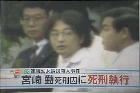 声優の上坂すみれさんに殺害予告した容疑、高専生逮捕