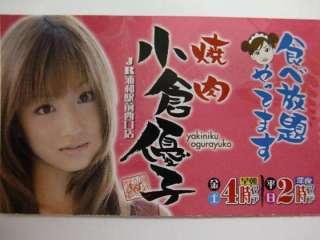 小倉優子 今は離婚バブル「このままのテンションでやっていけるのか」と不安