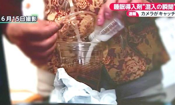 千葉の睡眠導入剤混入 逮捕の准看護師、「栄養剤入れてあげている」と説明