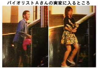 TOKIO長瀬智也の理想の女性は「埼玉出身で軽ワゴンに乗る性格の悪い女」だった!