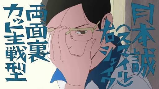 メガネ男子好きな人〜