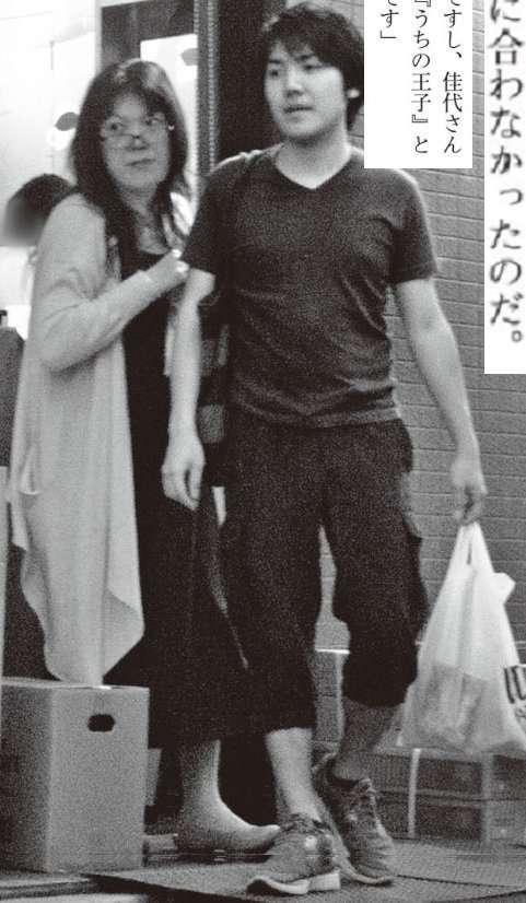 宮内庁 眞子さまの婚約内定発表を延期 豪雨災害で