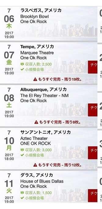 ONE OK ROCKを米紙が評価 「アメリカのバンドと思われても不思議ではない」