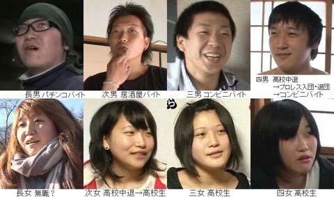 宮迫博之 「大家族特番」で苦労を語る親に痛烈「避妊せえ、アホ!」