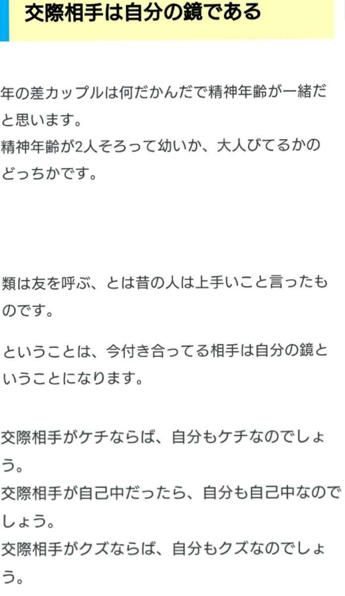 高島礼子、離婚した高知東生と復縁していた!?