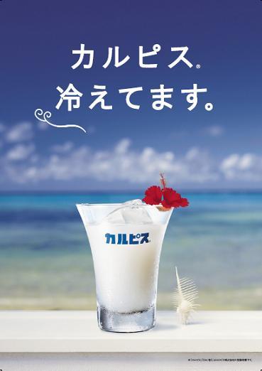 ☆ガルちゃん休憩所☆
