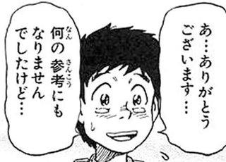 木村拓哉「A LIFE」続編に「あの主要出演者」が難色!