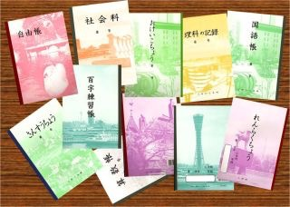 他都道府県で見つけた、地元とは違うルールやシステム。