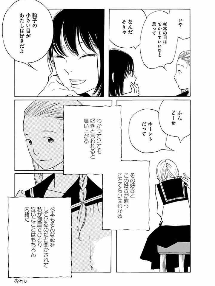百合・GL作品(女性向け)が好きな方!part3