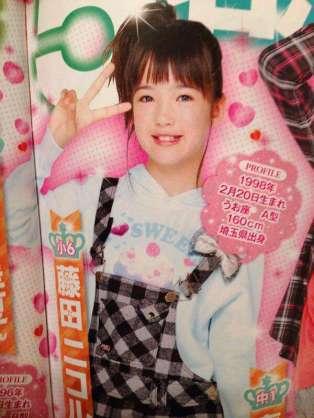 藤田ニコル、新調した宣材写真を公開 3年前との変化に大反響