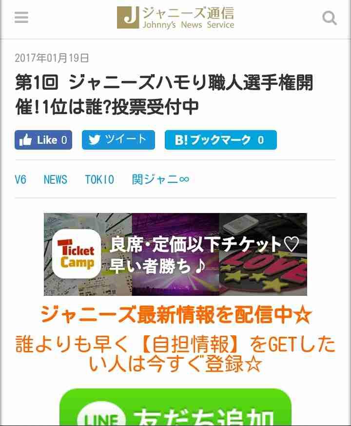 【実況・感想】KUNOICHI 2017夏 3時間SP
