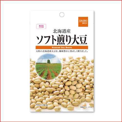大豆製品愛好会!