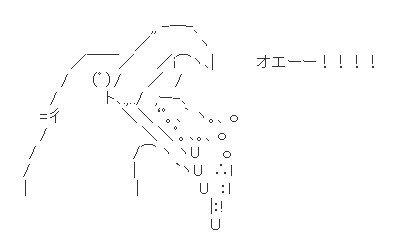 "KABA.ちゃん""そっくり""のパウダァ、ライバルは「広瀬すず!」"