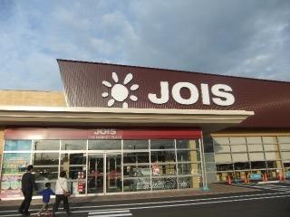 最寄りのスーパーどこですか?