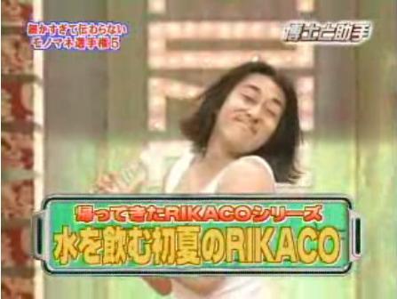 RIKACO、50歳までに貯めた驚きの貯金額を初告白