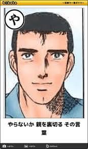 [妄想]兄弟になりたいアニメ漫画キャラ