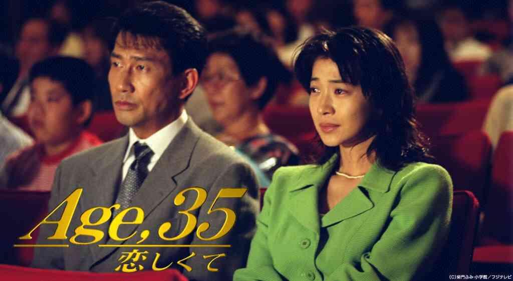 【ドラマ・映画】不倫の末くっつくカップル