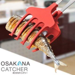 魚の上手な焼き方、美味しい焼き方教えて下さい。
