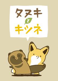 ゆるい気持ちで見れるドラマ・漫画・アニメ