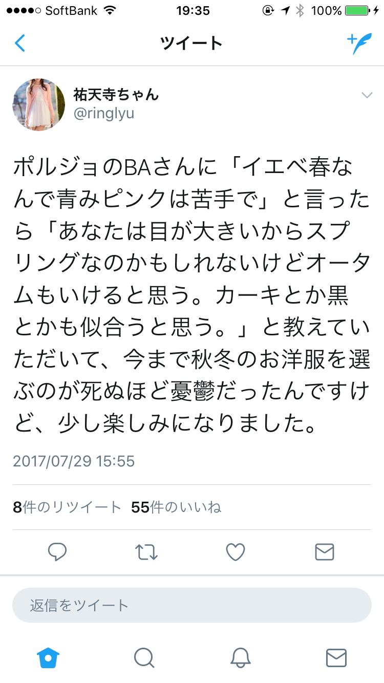 """""""世界で最も稼ぐモデル""""発表"""