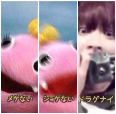 SEKAI NO OWARI が好きな人が集まるトピ