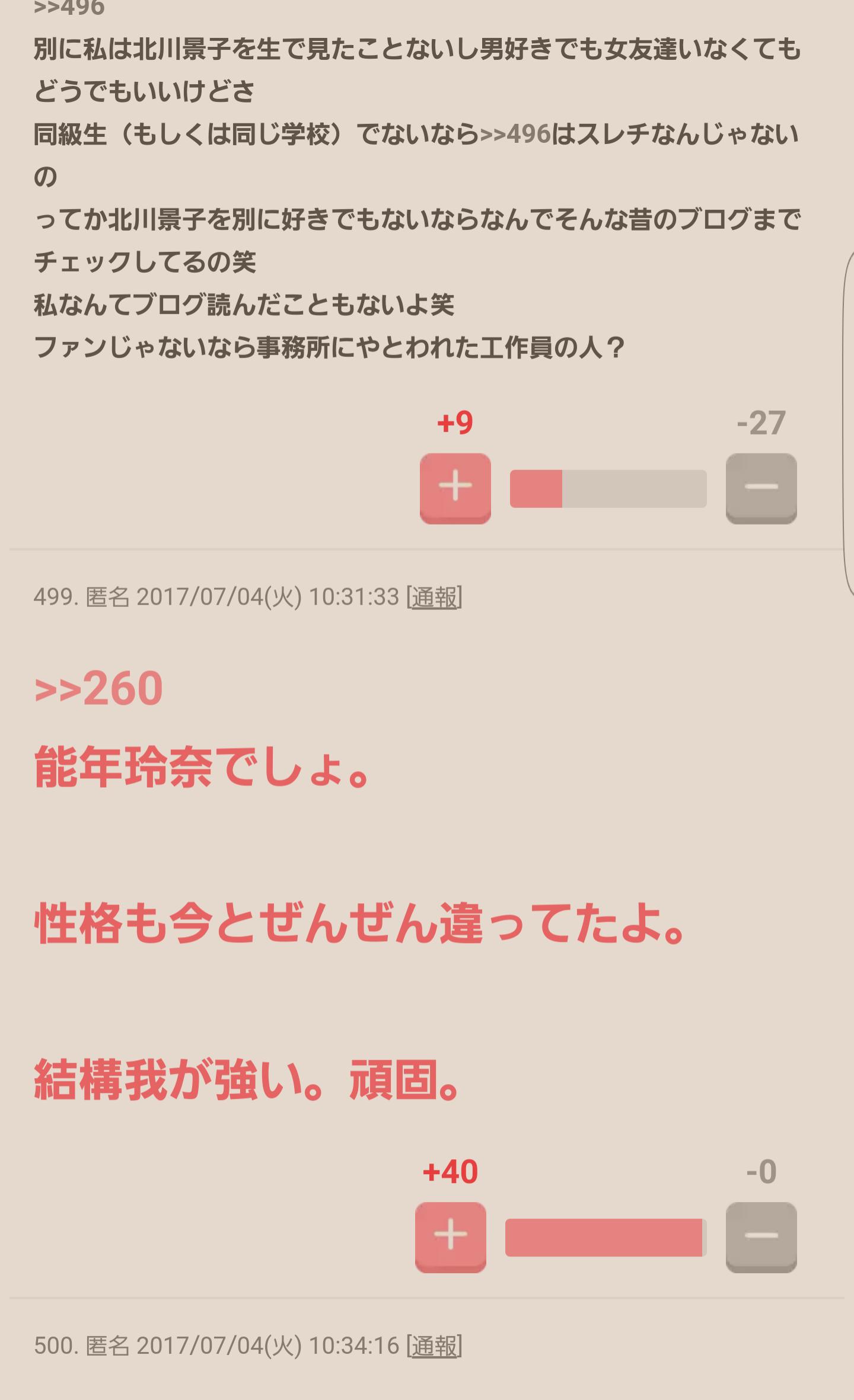 のん・蒼井優・ユーミン・桃井かおりの異色ショット