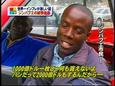 バブル後の節約ブームのせい?日本人はなぜ「お金を使えばこの世から消滅する」という思考から抜け出せないのか