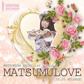 HKT48指原莉乃プロデュース「=LOVE(イコールラブ)」初の公式ビジュアル公開「好評でうれしい」