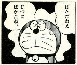 「あさイチ」ユースケ・サンタマリア悪ノリ「新司会者」宣言でFAX殺到…イノッチと謝罪する事態に