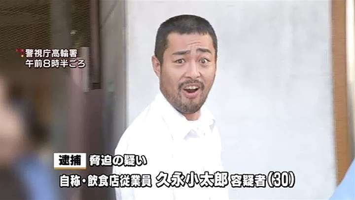 栃木 帰宅途中の女性に抱きついた男逮捕