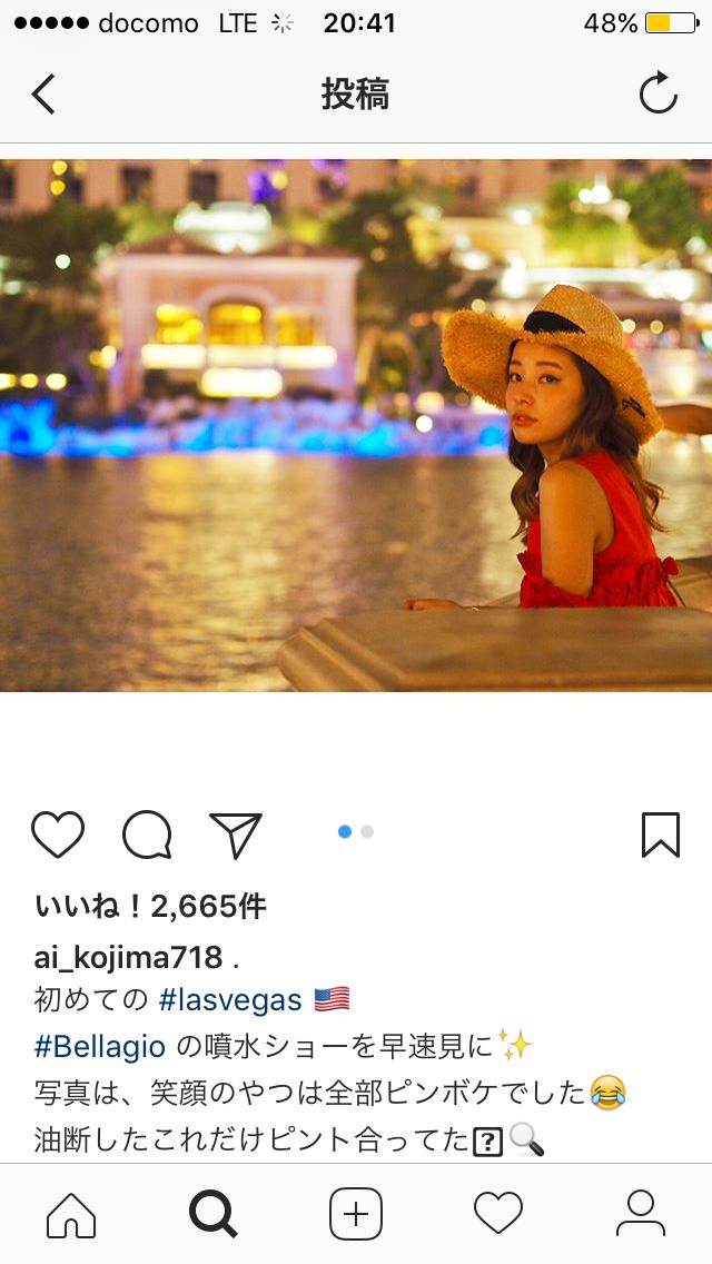 小島よしお 美人妻との水着密着ショットに反響「奥様ナイススタイル」
