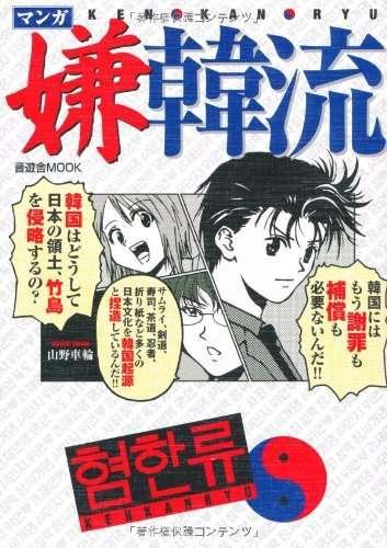 長瀬智也主演『ごめん、愛してる』初回平均視聴率は9.8%
